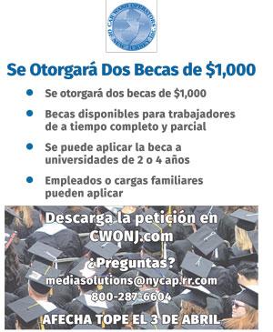 Scholarship Form Poster spanish